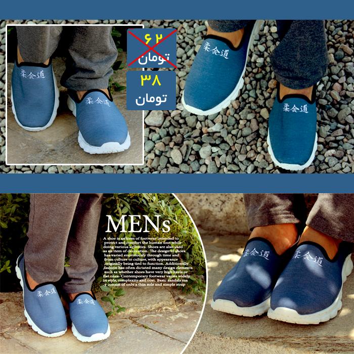 کفش لی مرانه مدلHONG KONG