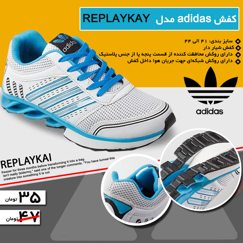 کفش adidas مدل replykai