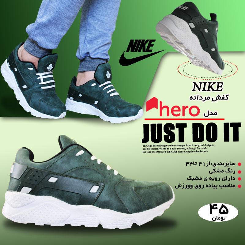 کفش مردانه nike مدل hero
