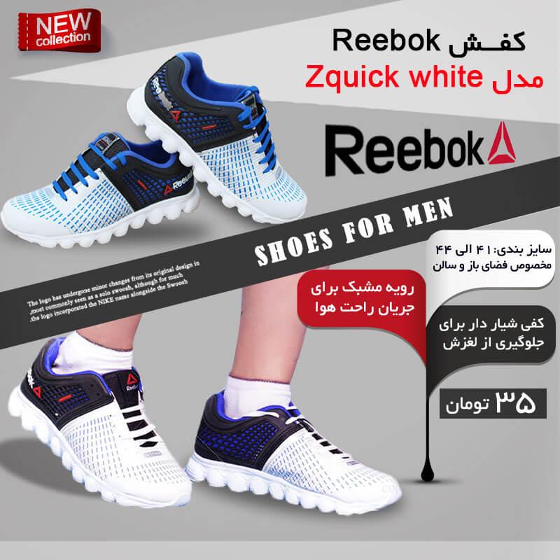 کفش Reebok مدل Zquick white