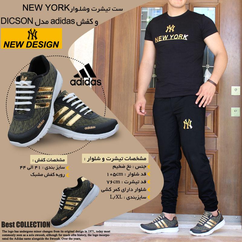 ست تیشرت وشلـوارNEW YORK و کفش adidas مدل DICSON