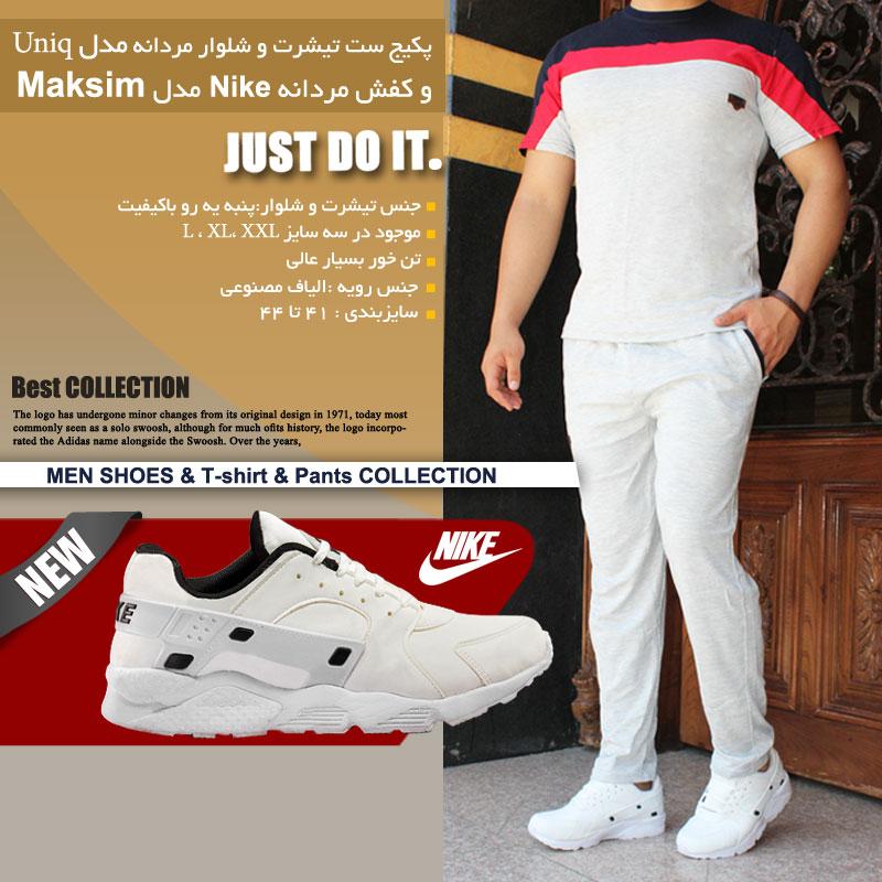 پکیج ست تیشرت و شلوار مردانه مدل Uniq و کفش مردانه Nike مدل Maksim