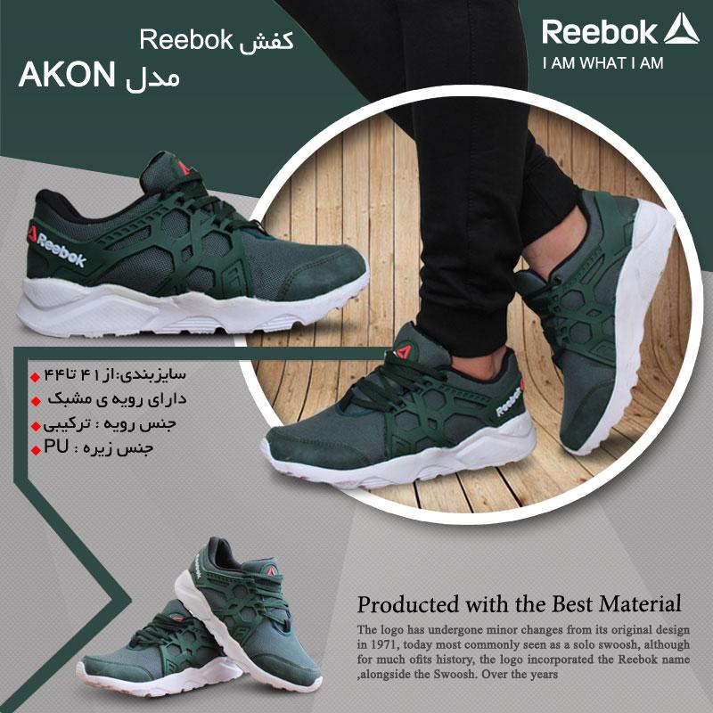 کفش Reebok مدل AKON