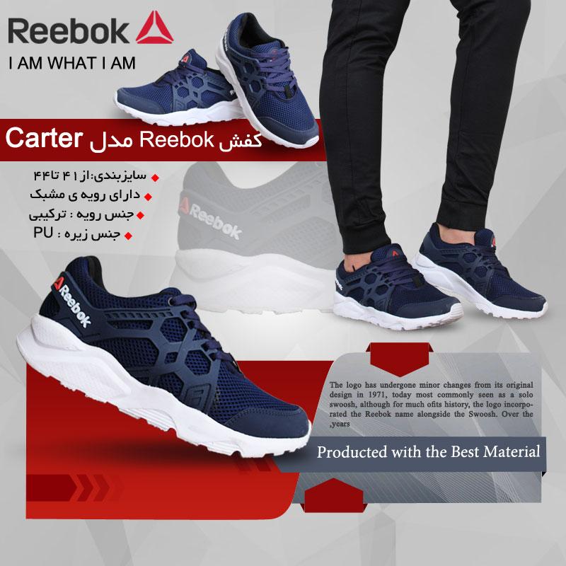 کفش Reebok مدل Carter