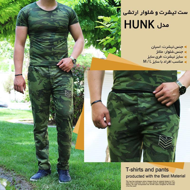 ست تیشرت و شلوار ارتشی مدل HUNK