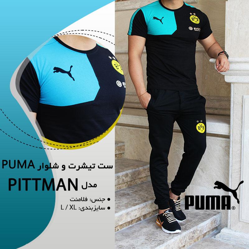 ست تیشرت و شلوار Puma مدل Pittman
