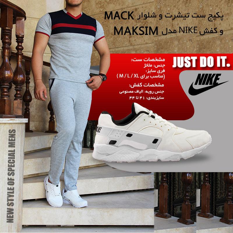 پکیج ست تیشرت و شلوار MACK و کفش NIKE مدل MAKSIM