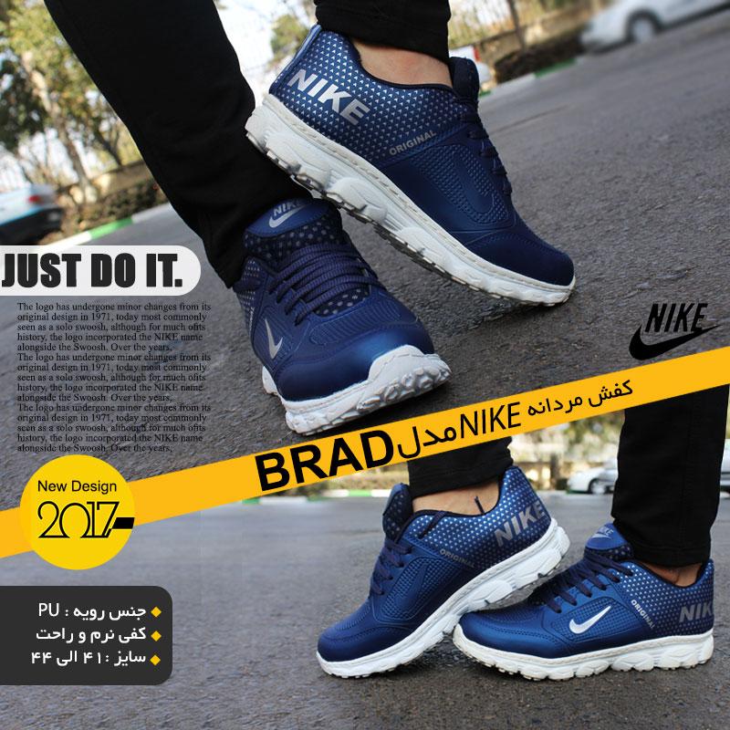 کفش مردانه NIKE مدل Brad