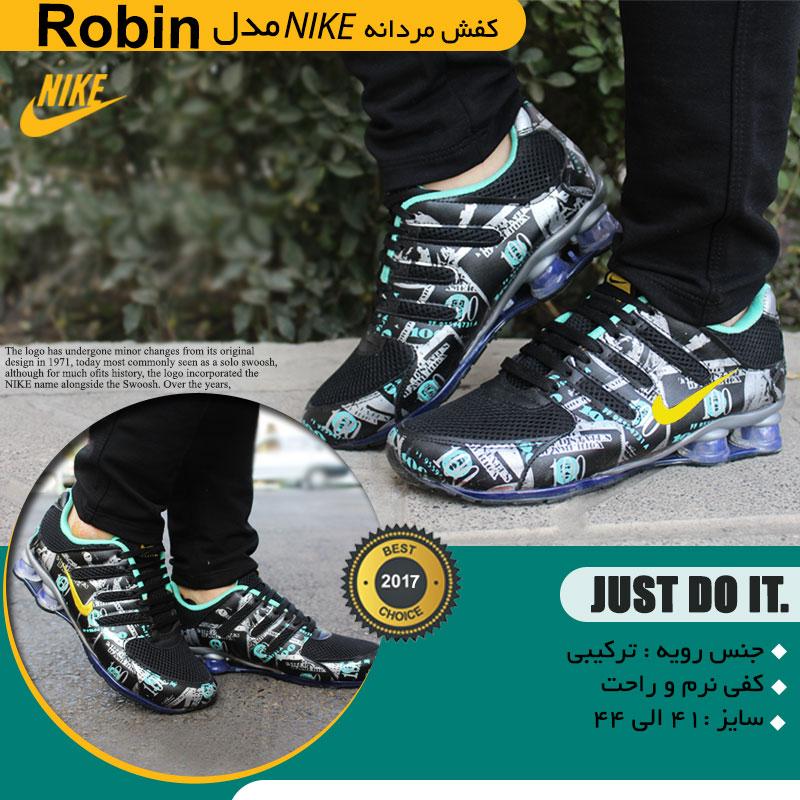 کفش مردانه NIKE مدل Robin