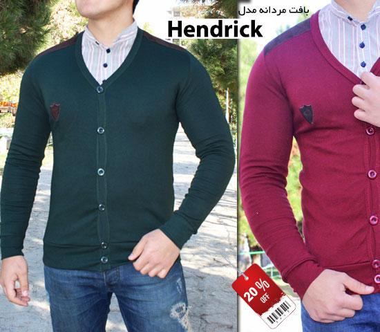 پلیور مردانه مدل Hendrick