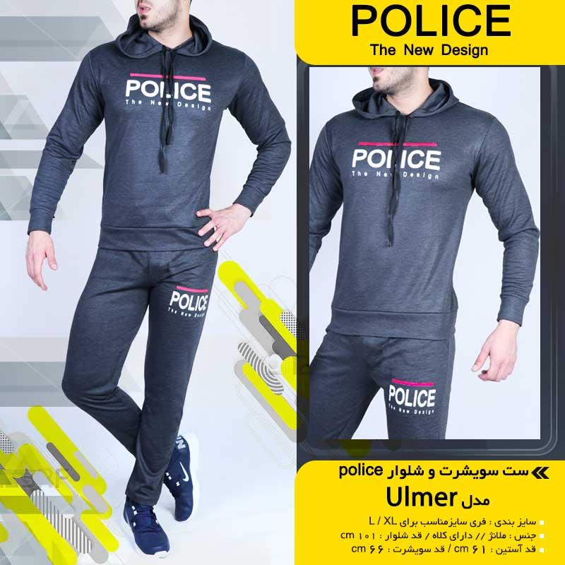 ست سویشرت و شلوار police مدل Ulmer