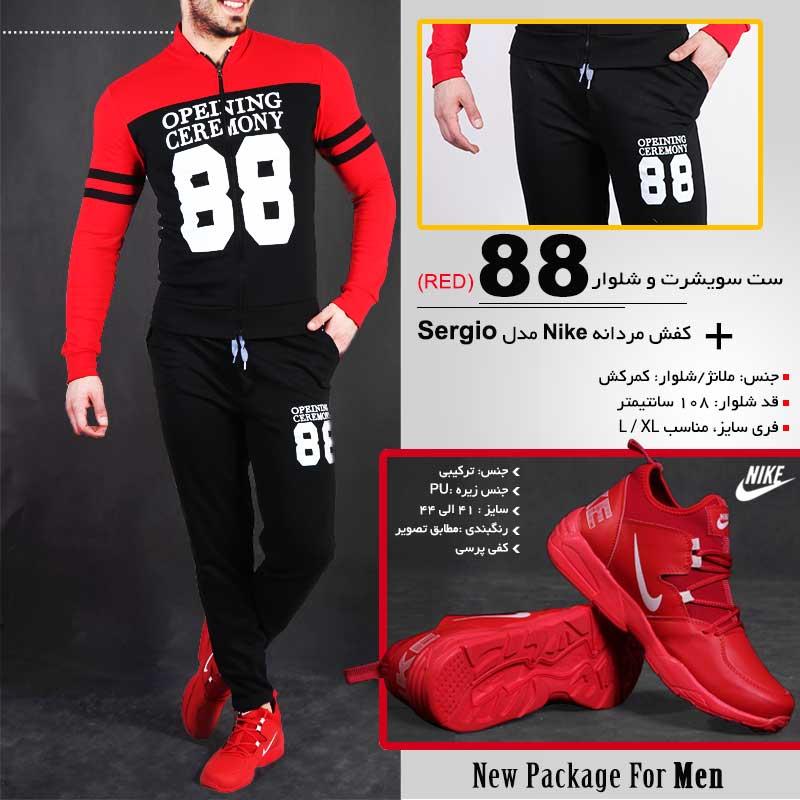 ست سویشرت و شلوار 88 (red) و کفش مردانه Nike مدل Sergio
