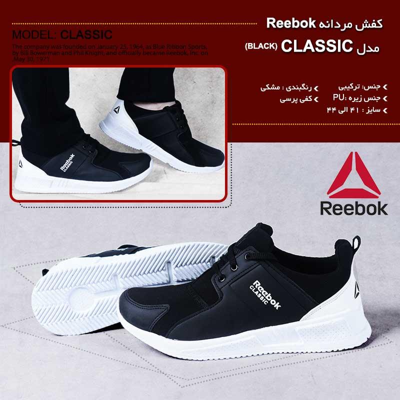 کفش مردانه Reebok مدل CLASSIC (مشکی)