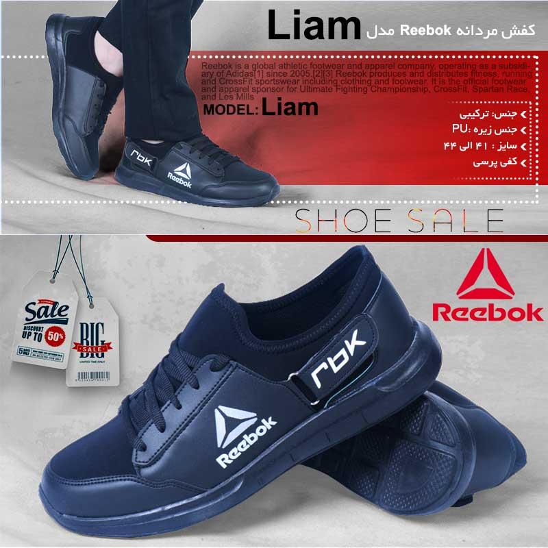 کفش مردانه Reebok مدل liam