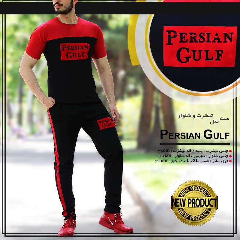 ست تیشرت و شلوار مدل PERSIAN GULF