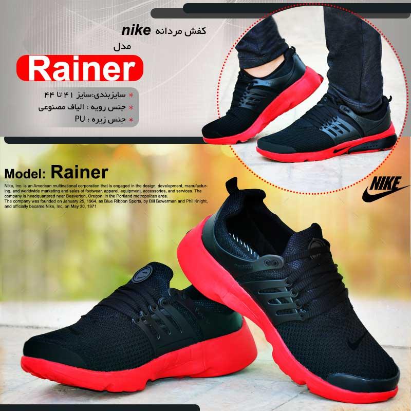 کفش مردانه nike مدل Rainer
