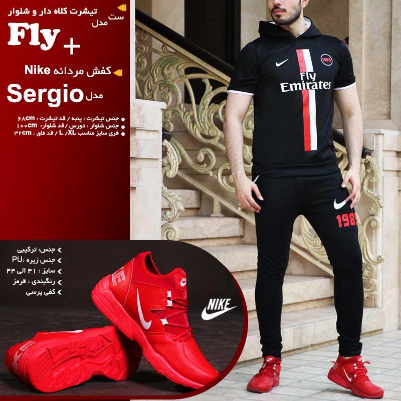 ست تیشرت و شلوار fly  و کفش sergio