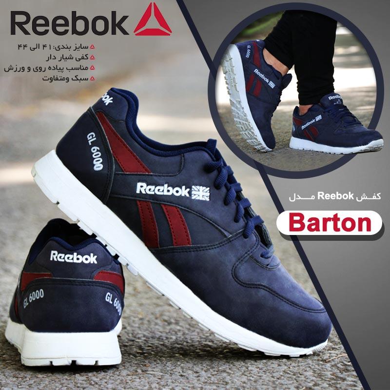 کفــش Reebok مــــدل Barton