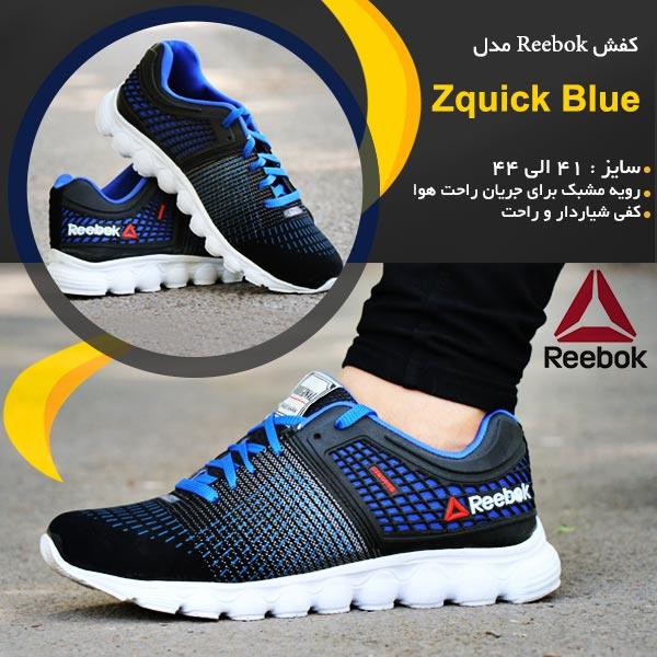 کفش Reebok مدل Zquick blue