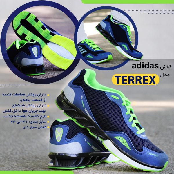 کفش adidas مدلTERREX