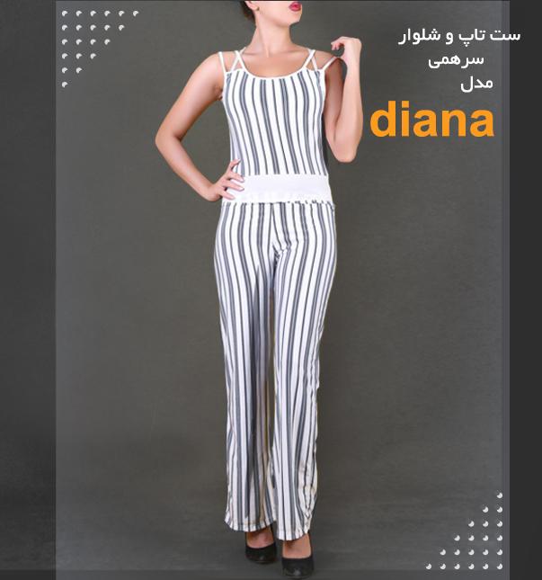 ست تاپ و شلوار سرهمی زنانه مدل Diana