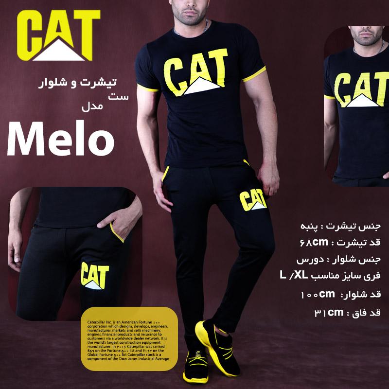 ست تیشرت و شلوار CAT مدل Melo