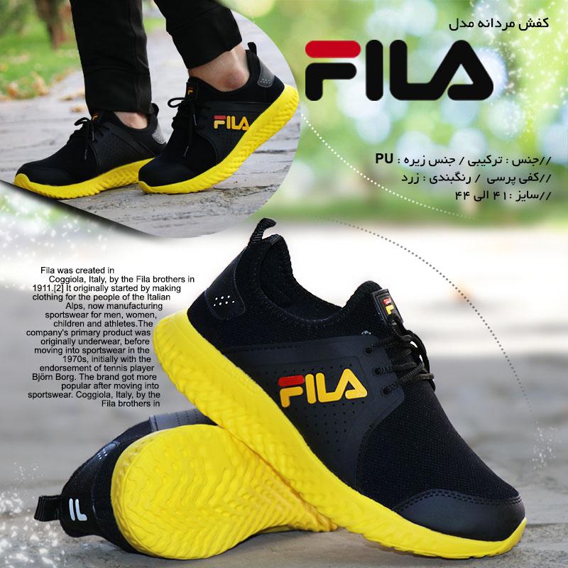 کفش مردانه مدل Fila (زرد)