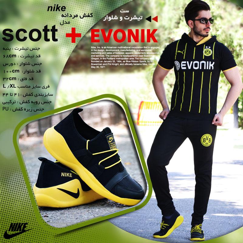 تیشرت و شلوار Evonik و کفش nike مدل scott