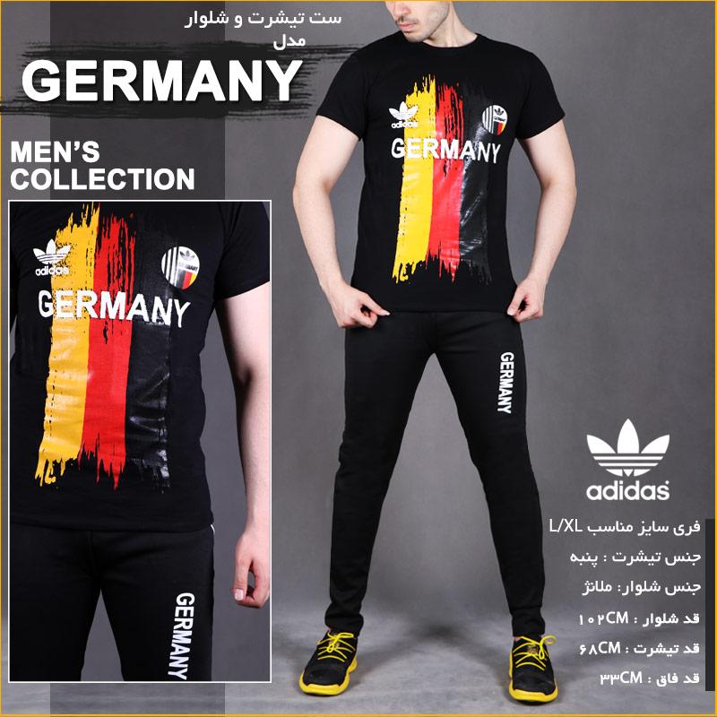 ست تیشرت و شلوار مدل Germany