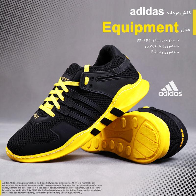 کفش مردانه adidas مدل Equipment