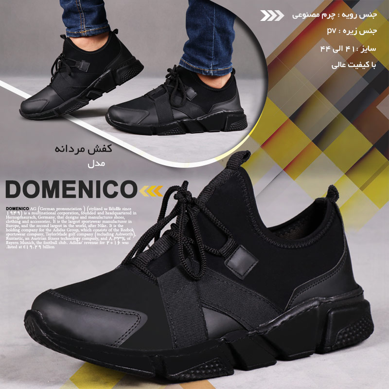 کفش مردانه مدل Domenico