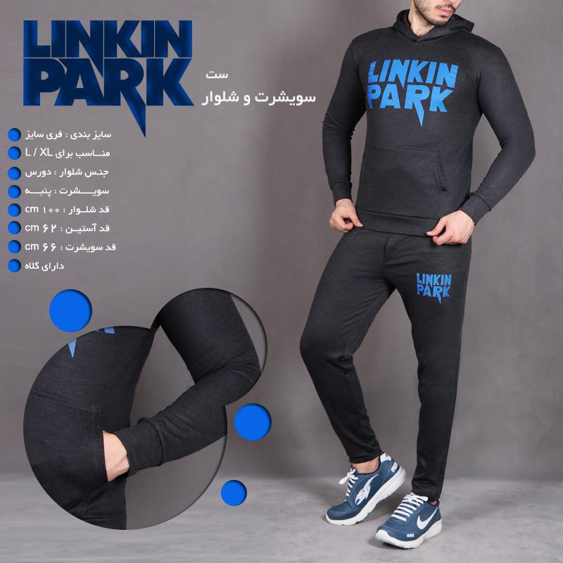 ست سویشرت و شلوار مدل Linkin park