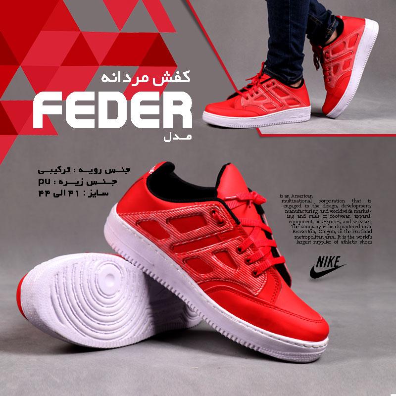 کفش مردانه مدل Feder