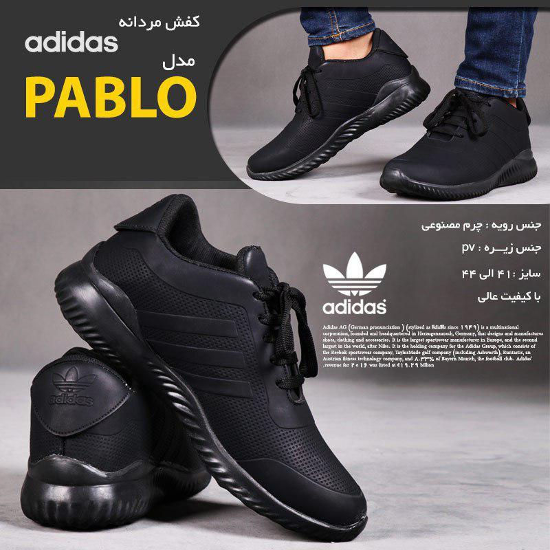کفش مردانه adidas مدل pablo