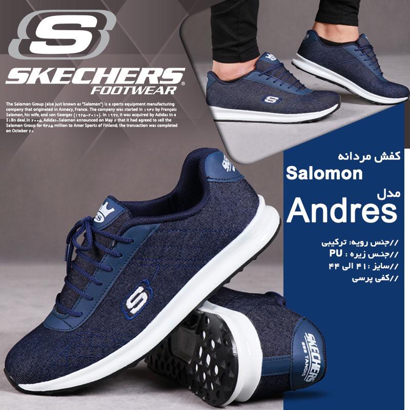 کفش مردانه salamon مدل Andres