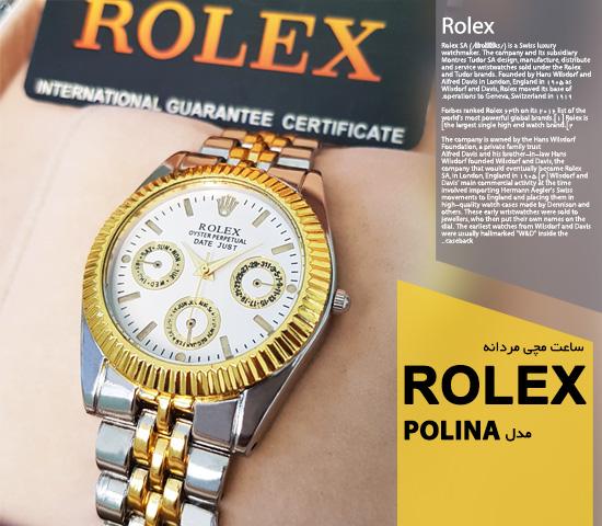 ساعت مچی مردانه rolex مدل POLINA
