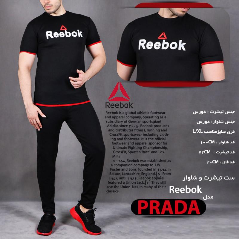 ست تیشرت و شلوار Reebok مدل Prada
