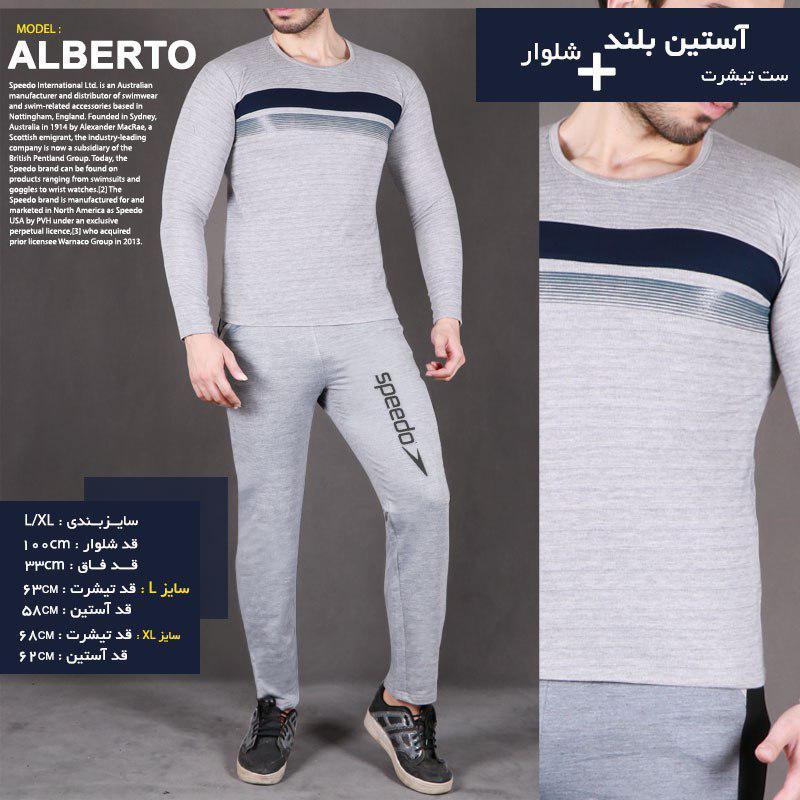 ست تیشرت آستین بلند و شلوارمدل Alberto