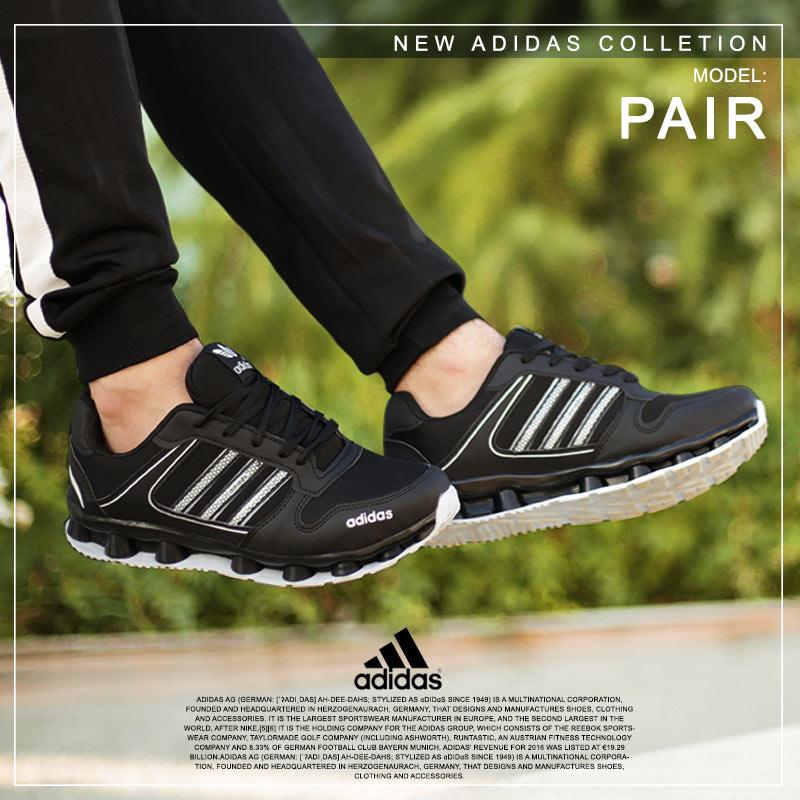 کفش مردانه Adidas مدل Pair (مشکی سفید)