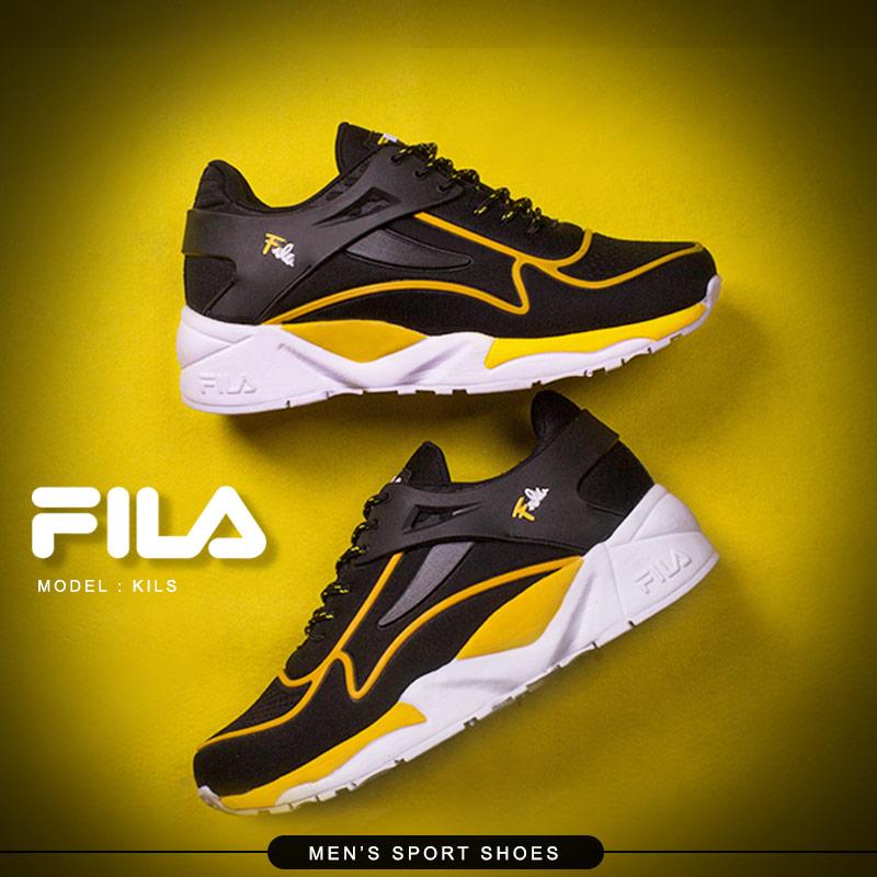 کفش مردانه Fila مدل Kils (زرد)