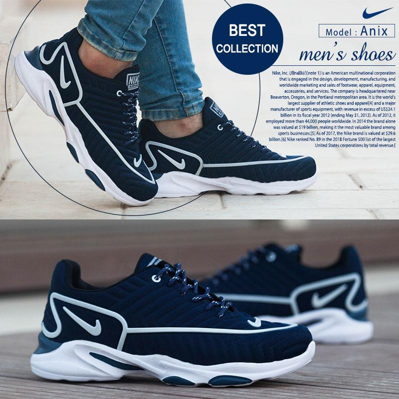 کفش مردانه Nike مدل  Anix (سورمه ای)