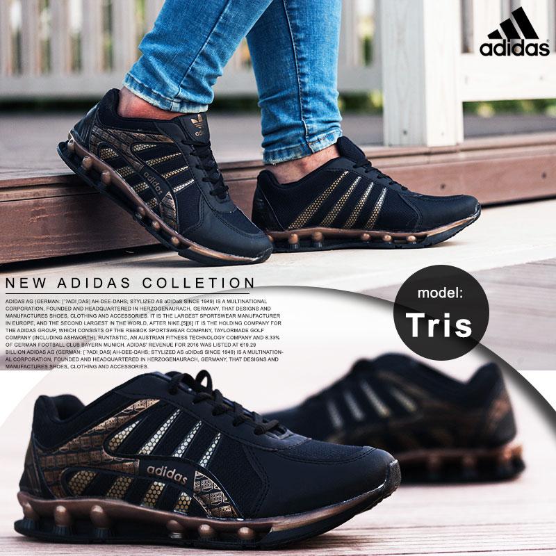 کفش مردانه Adidas مدل Tris