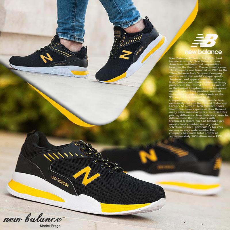 کفش مردانه New balance مدل prego (زرد)