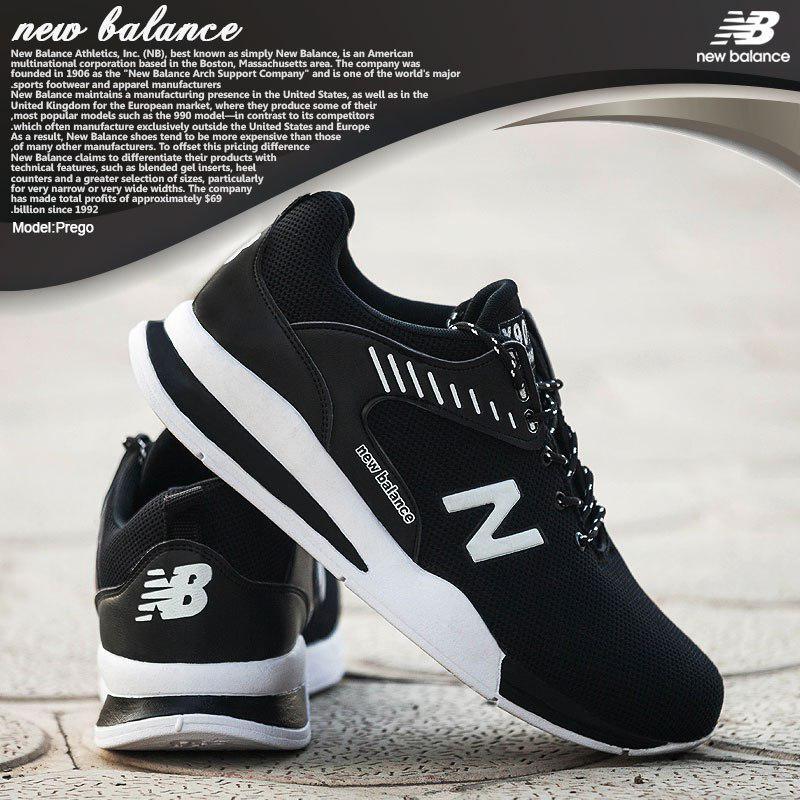 کفش مردانه New balance مدل prego (سفید)