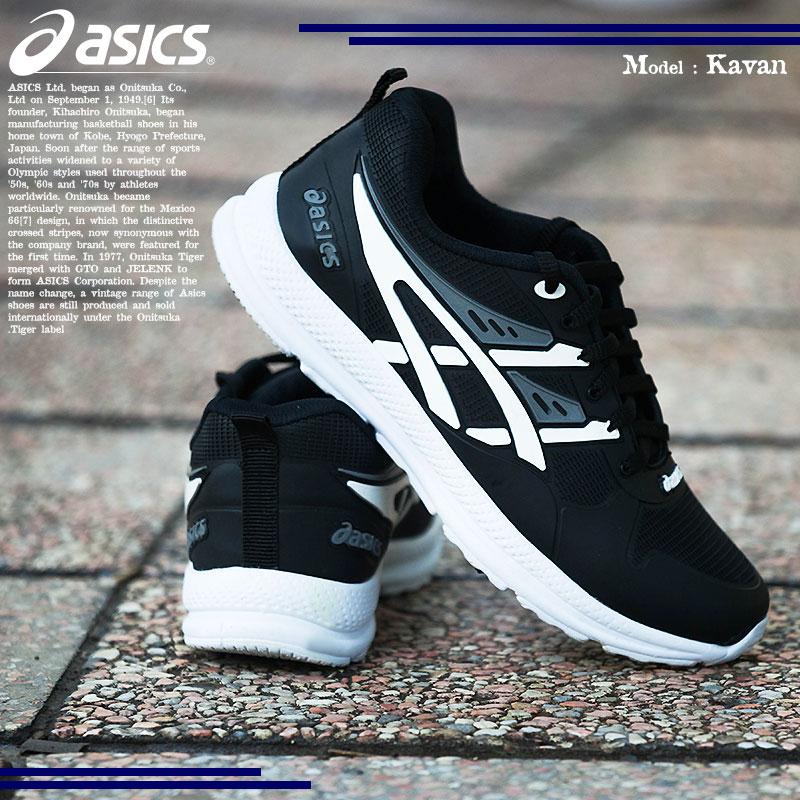 کفش مردانه Asics مدل  Kavan (مشکی سفید)