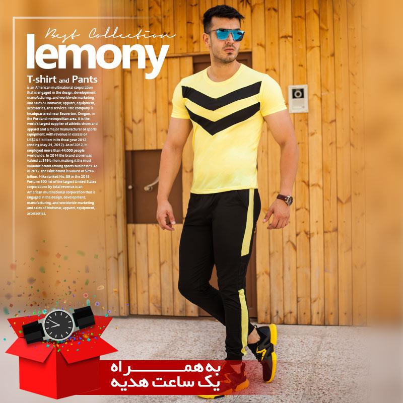 ست تیشرت و شلوار مردانه مدل Lemony+ ساعت هدیه