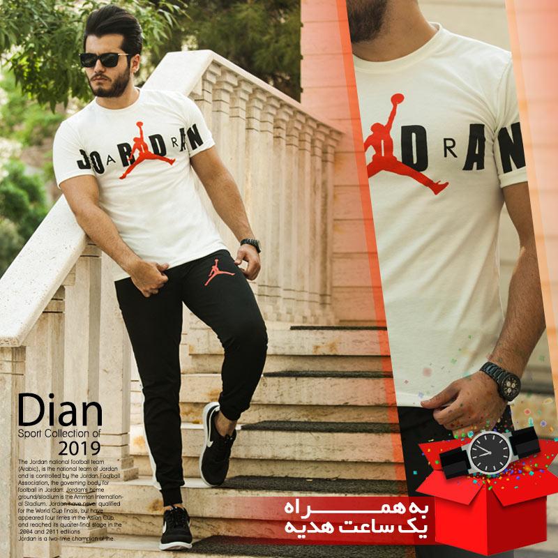 ست تیشرت و شلوار Jordan مدل  Dian (سفید)+ساعت هدیه