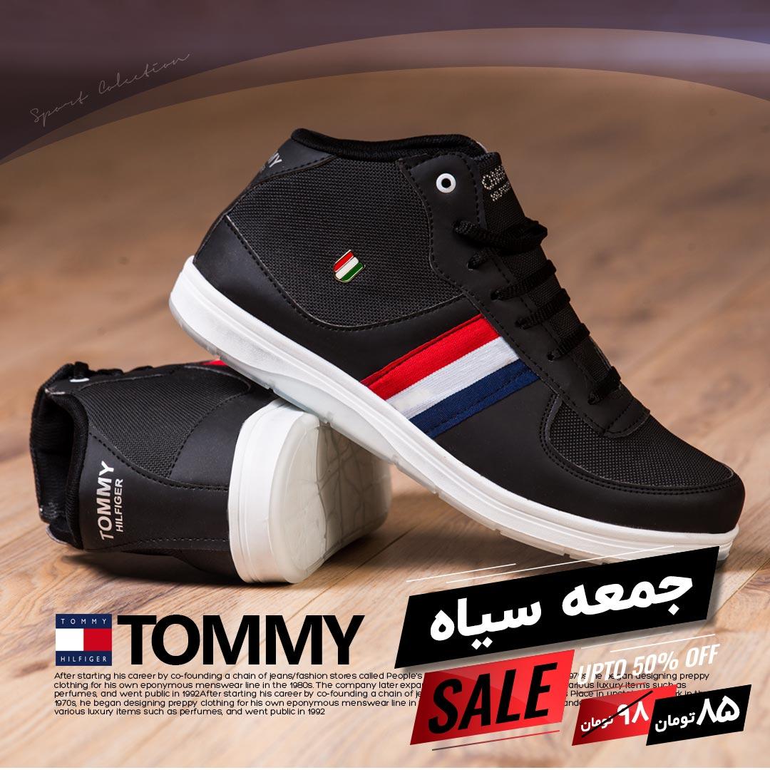 کفش مردانه ساق دار مدل (مشکی) Tommy
