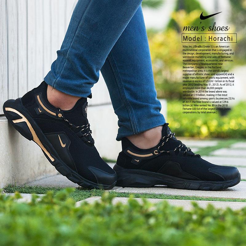 کفش مردانه Nike مدل horachi ( gold)