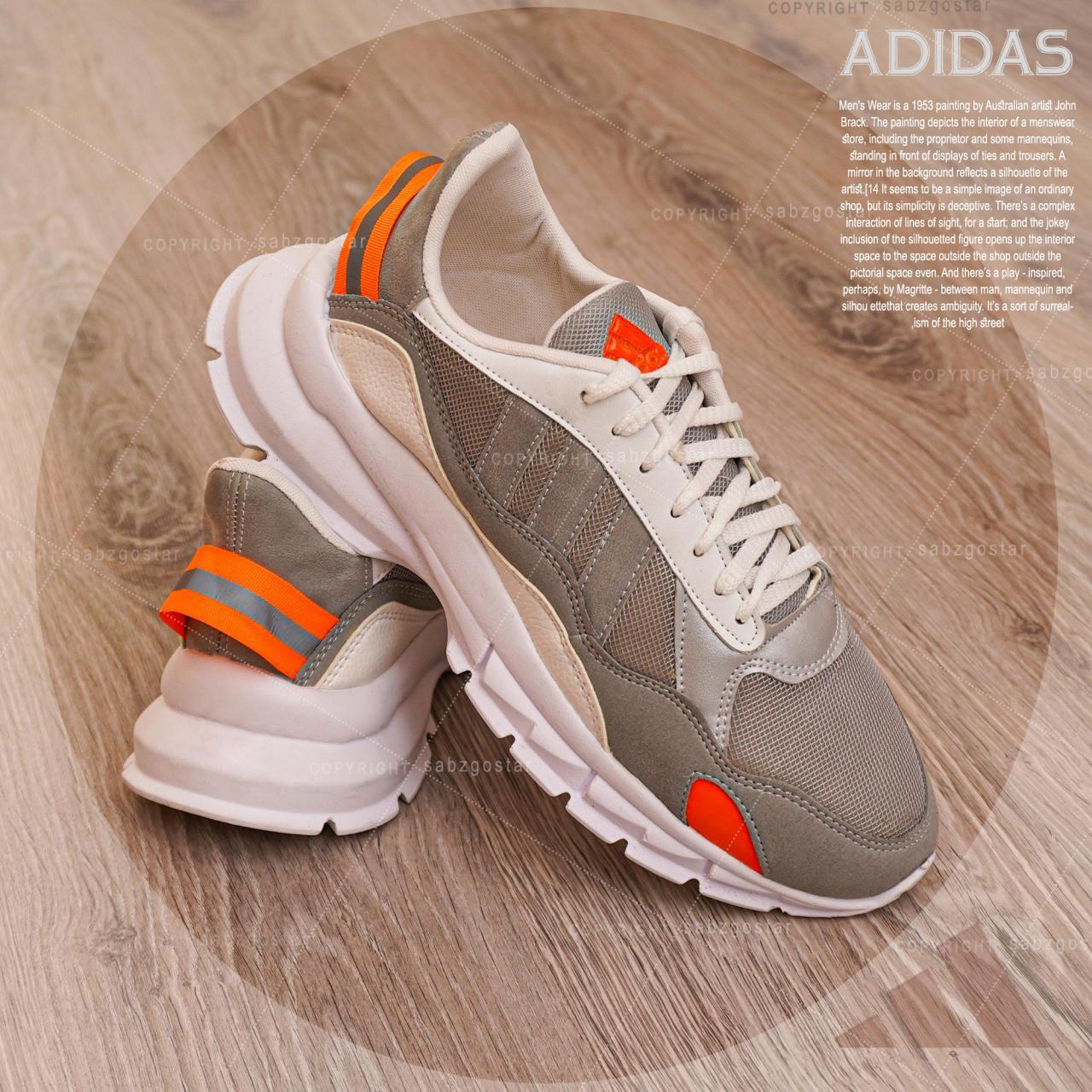 کفش مردانه koba (طوسی نارنجی)